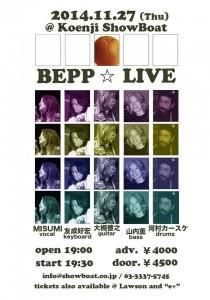 BEPP live11.27
