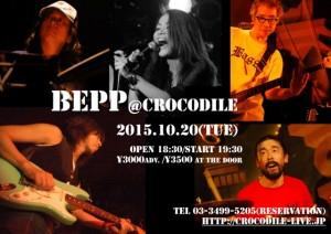 BEPP 20151020